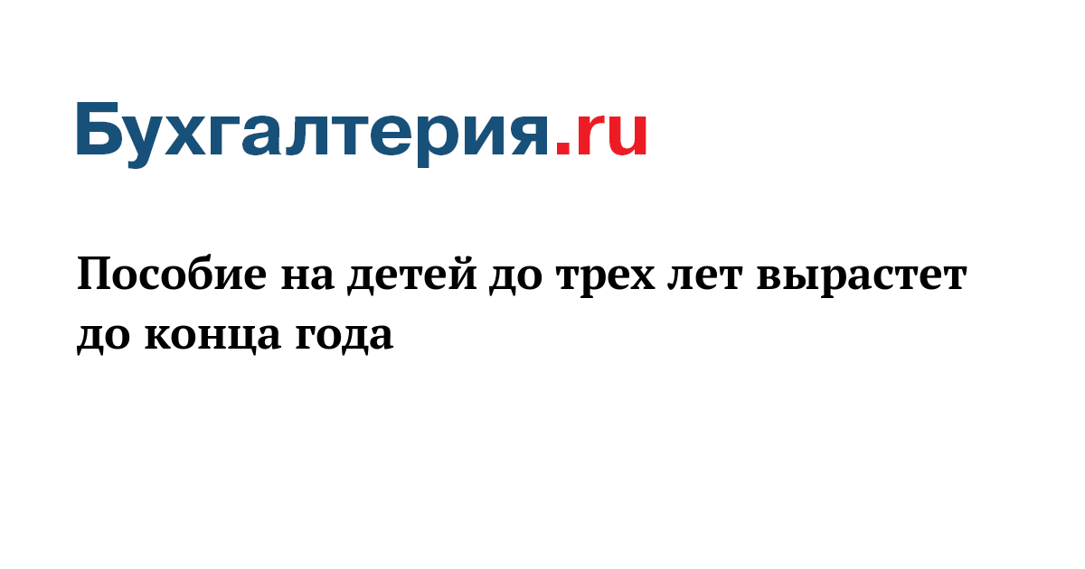 Авиабилеты скидки студентам владивосток