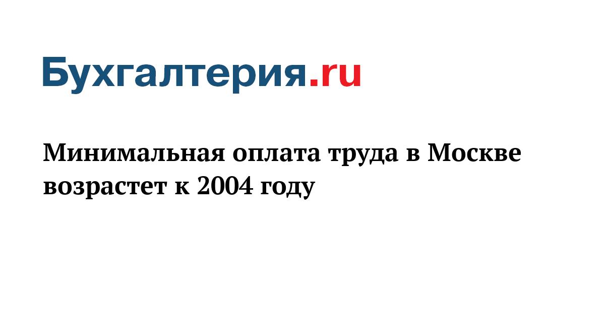Интернетмагазин профессиональной косметики в Москве  Марошка