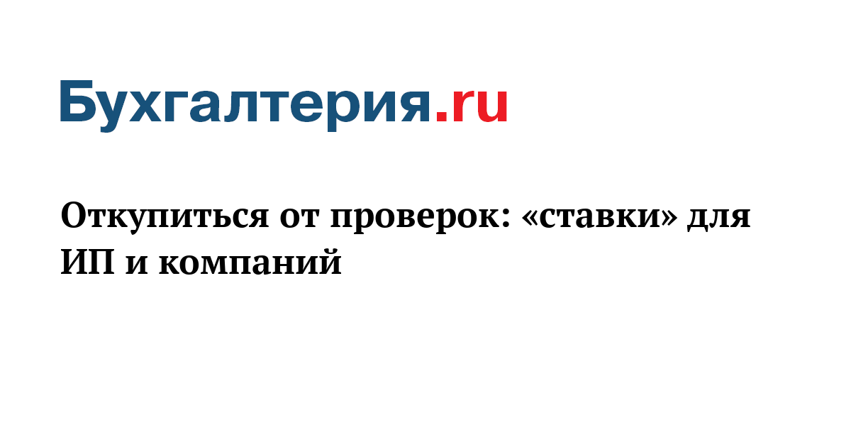 дом Волоколамске как принять работника к ип на псн любовь Санитарные