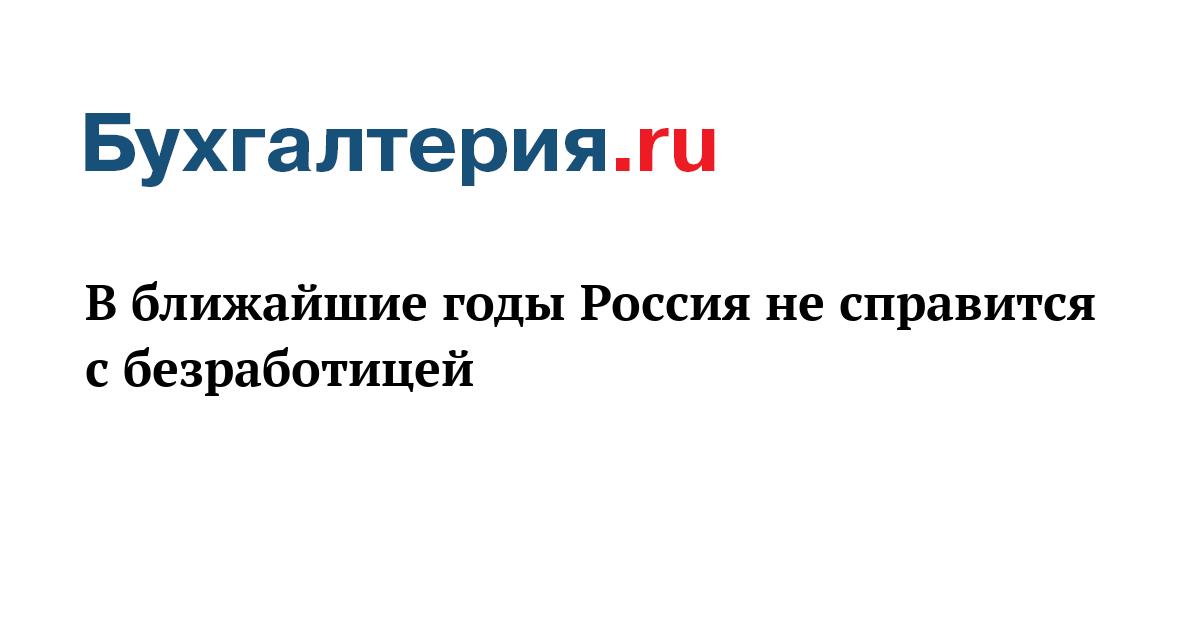 Купить дом от собственника в Ленинградской области - 2 488 объявлений