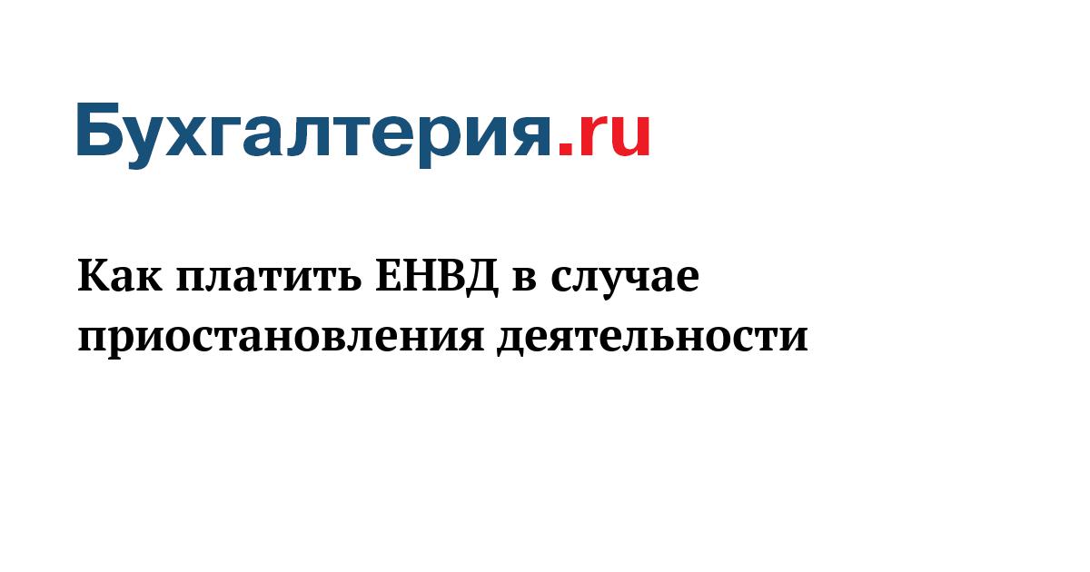 Расценки на строительные работы в Минске на 2018 год