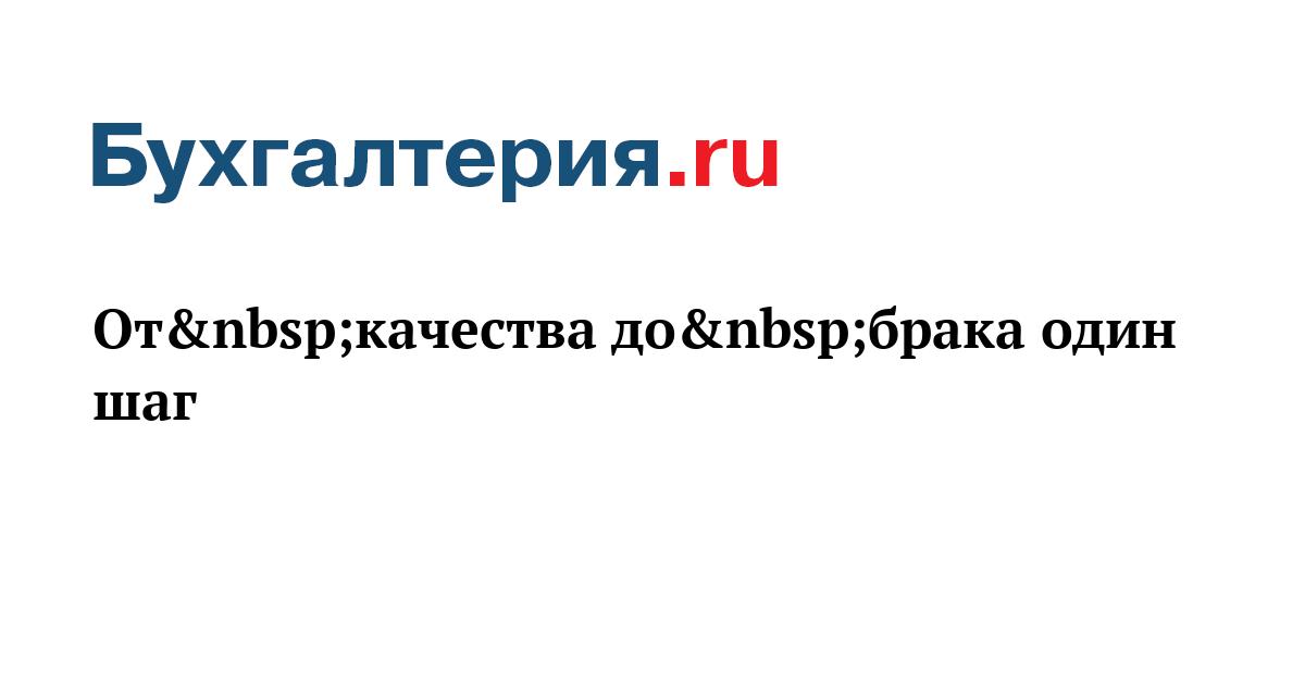 займ по паспорту в москве наличными