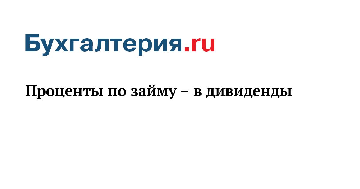 онлайн кредит на карту без отказа украина круглосуточно под 0 процентов