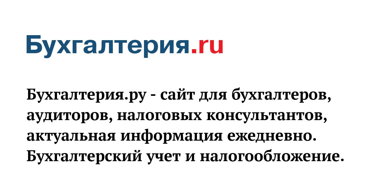 Журнал бухгалтерия украина декларация 3 ндфл 2019 бланк скачать бесплатно