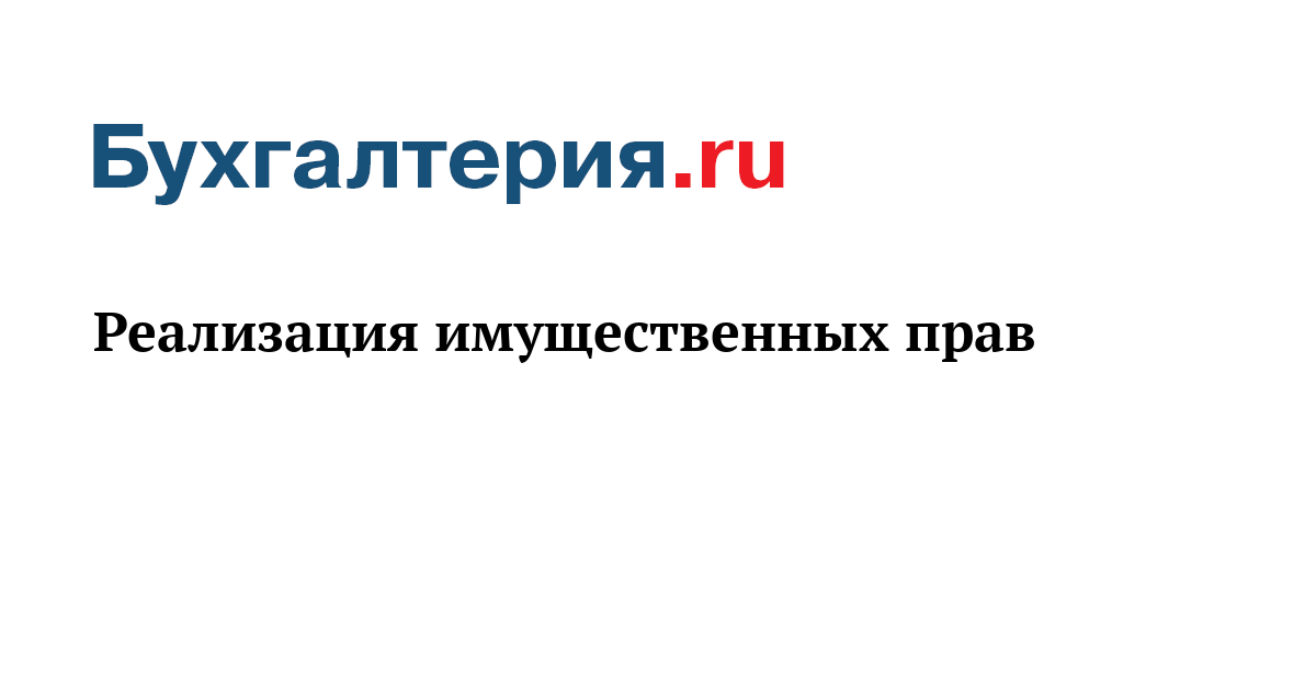 Где регистрируется договор дарения в московской области