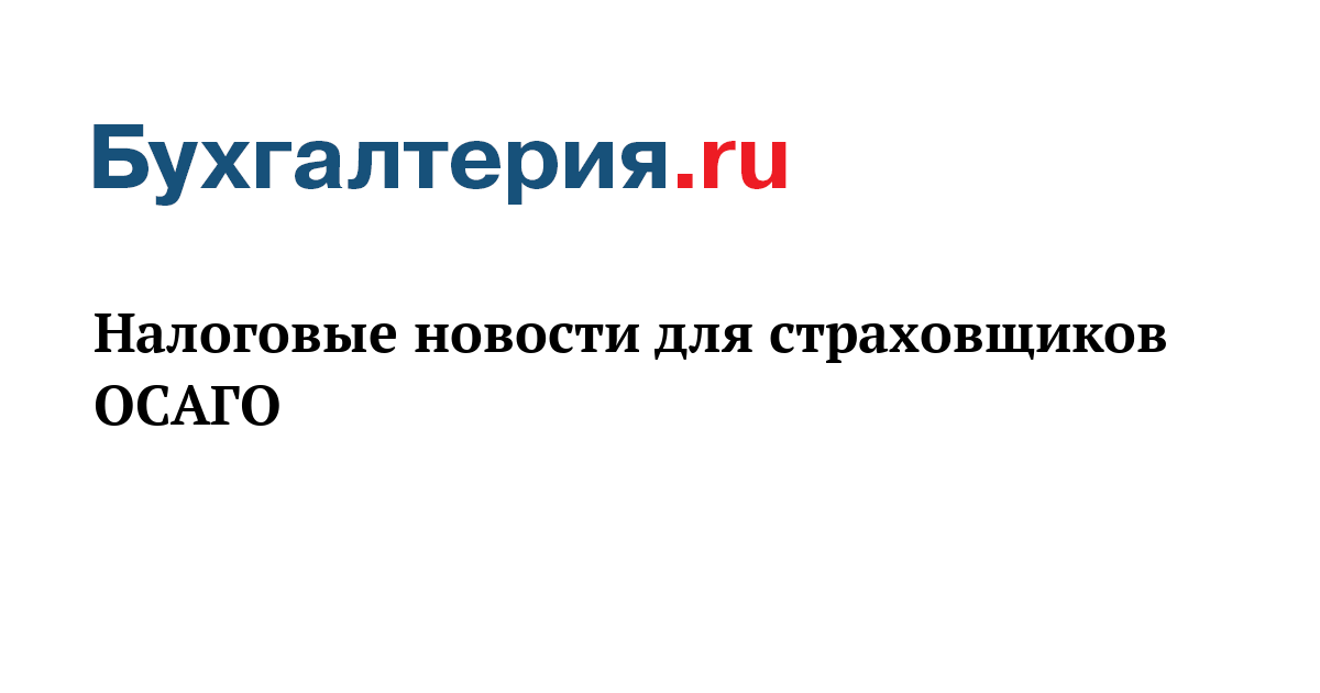 Владимир Александров: порядок выплаты лицензионного вознаграждения шеринг купля-продажа автомобиля