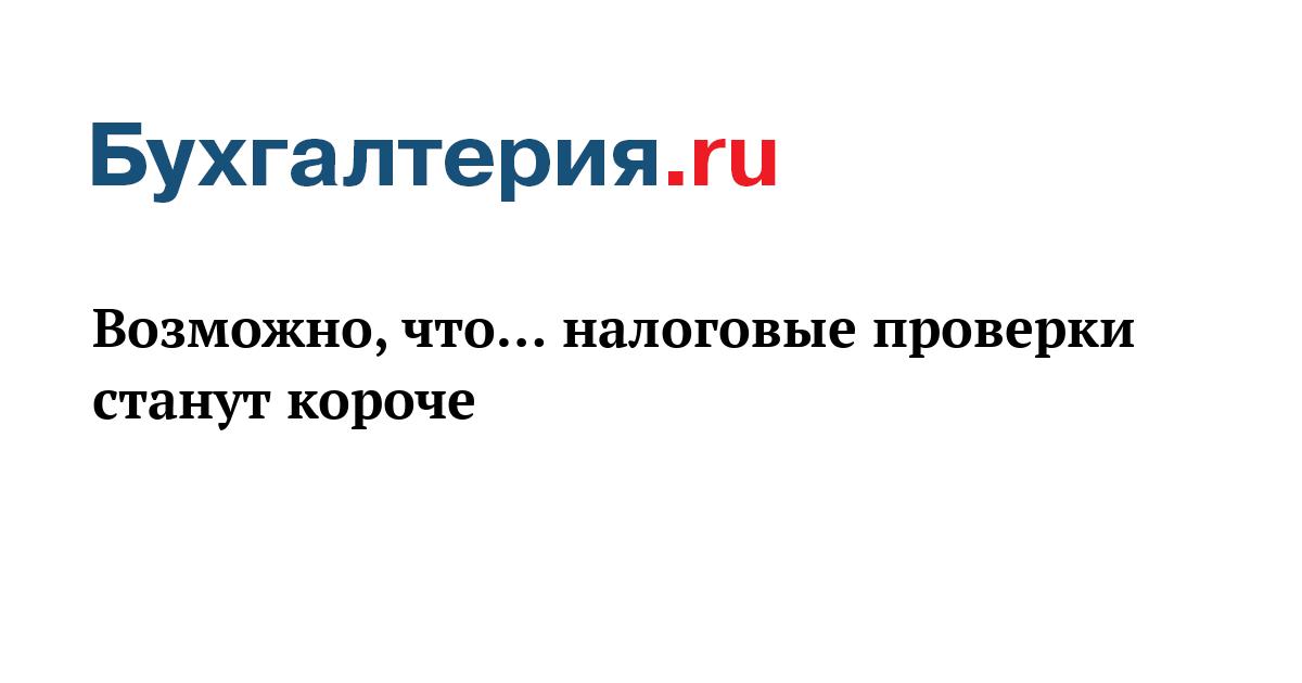 Гражданский кодекс РФ. Часть вторая Российская газета