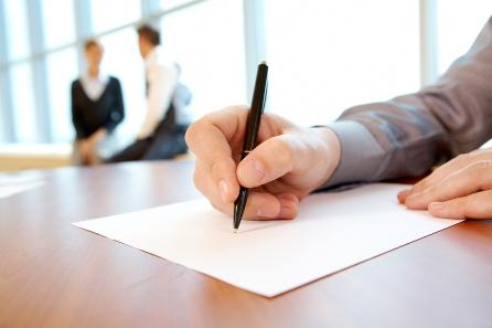 Аннулирование трудового договора