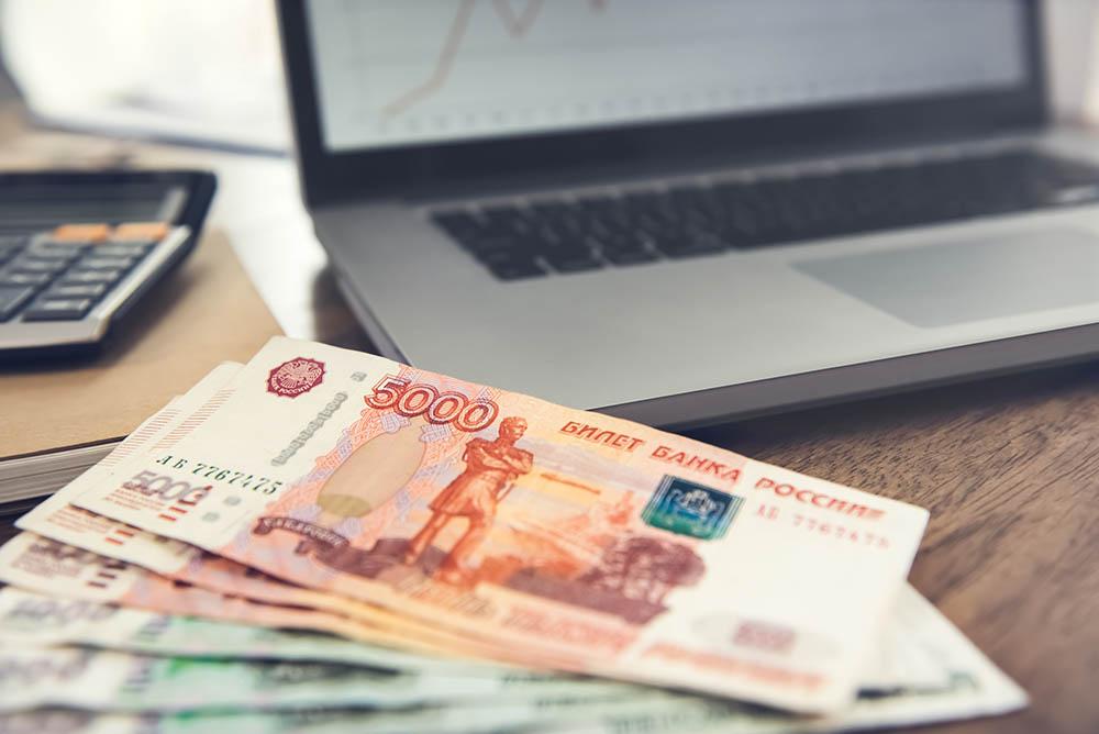 резерв по займам выданным проводки оформить кредит онлайн на карту не выходя из дома без отказа