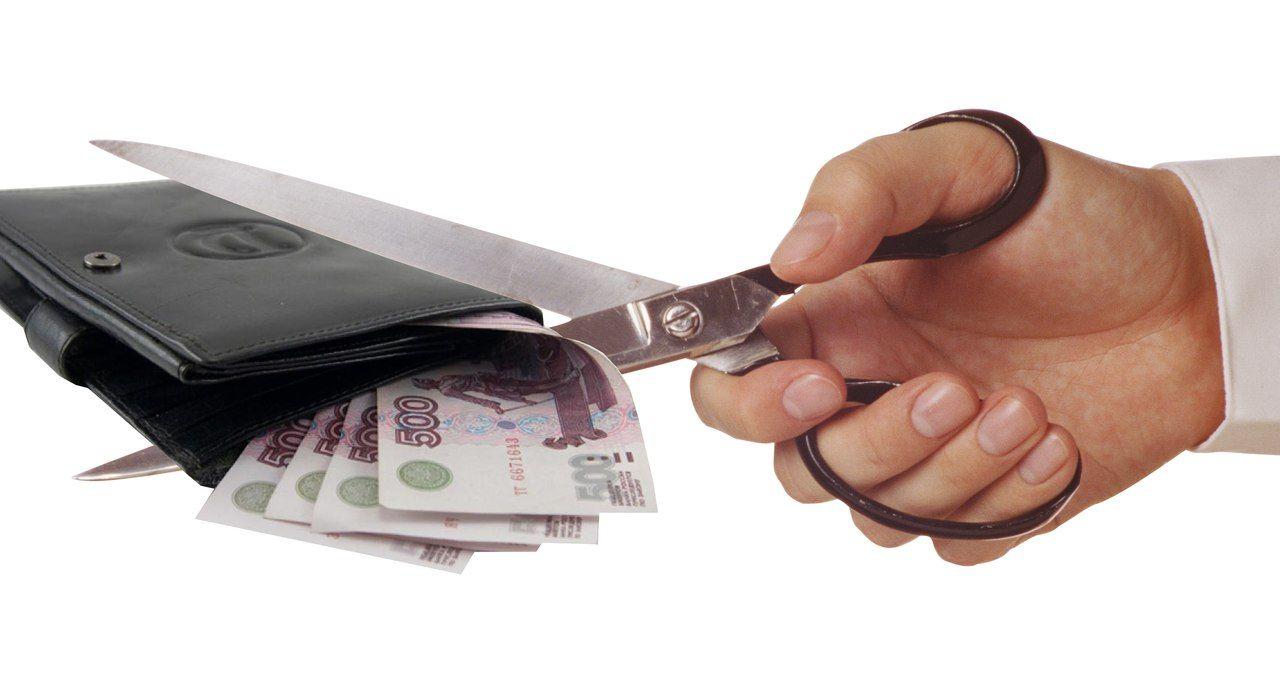 Невозможно оплатить коммуналку из втб онлайн банка