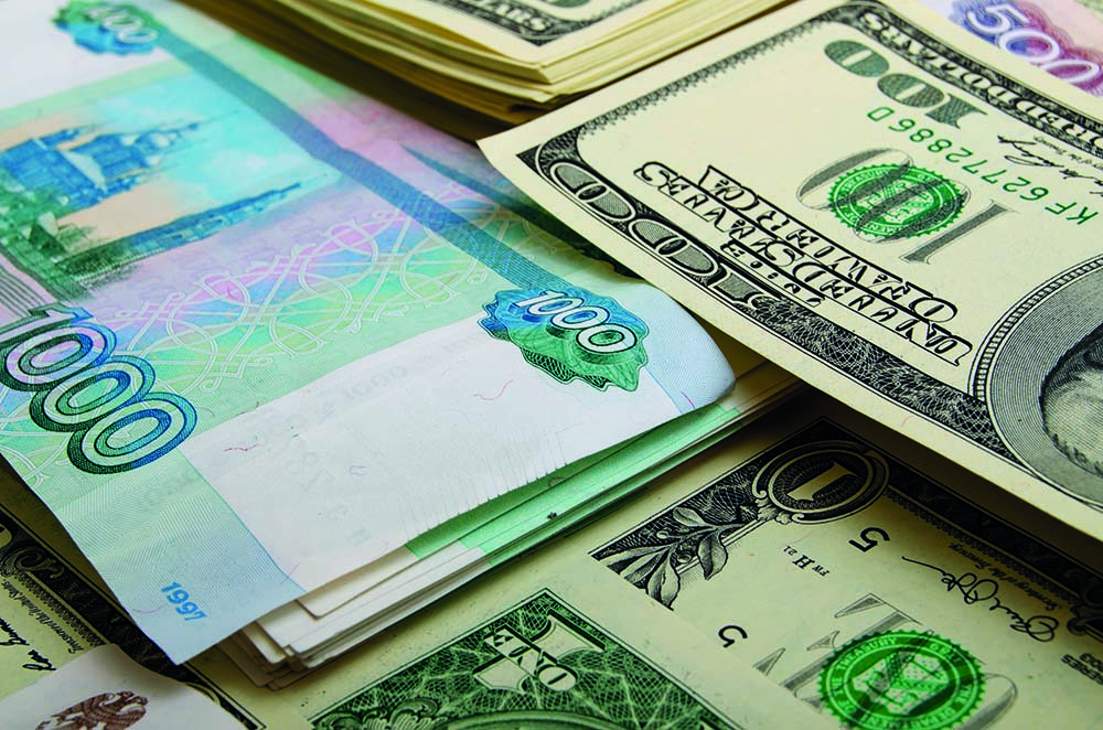 Изменение валюты договора займа
