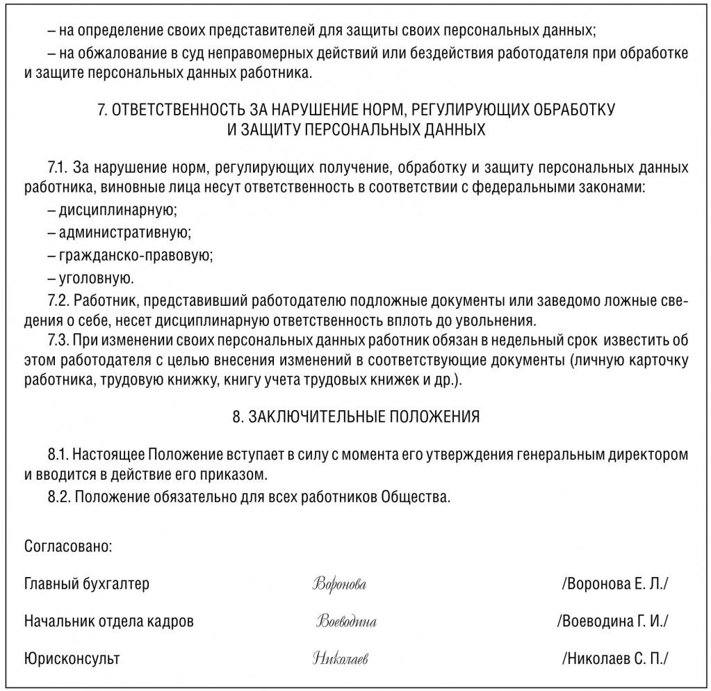 бланк декларации усн налоговая инспекция каменск шахтинский