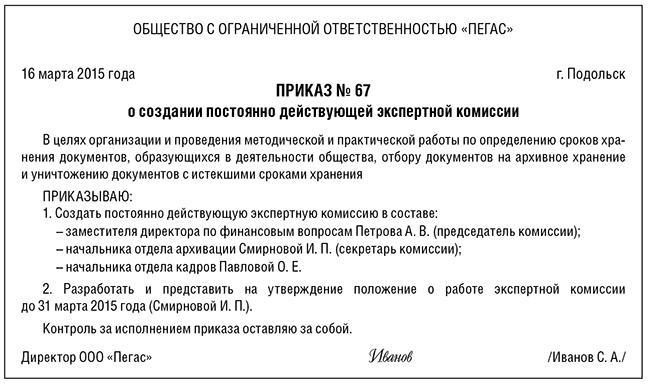 Входит ли учеба в трудовой стаж украина 2019
