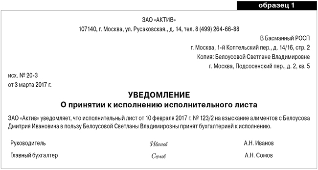 Перегонная система Волга 28-500