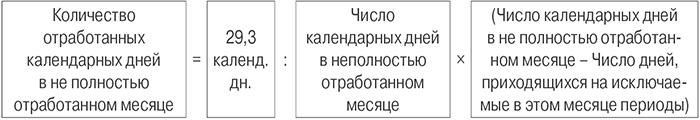 Винокуров дмитрий владимирович ифнс фото