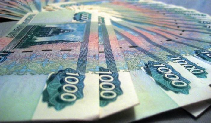 Банк монетный дом взыскать деньги