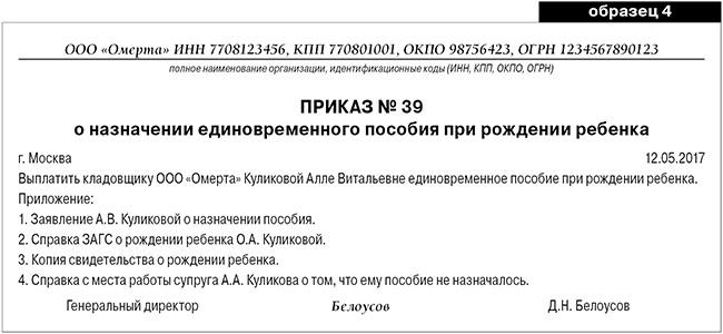 Заработная плата по россии для начисления пенсии