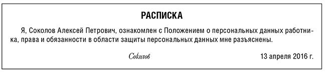 ber-6.png