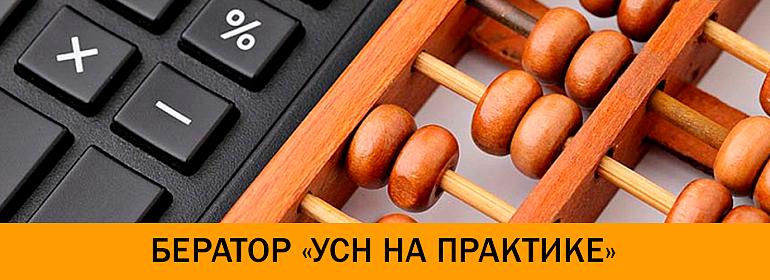 Авиабилеты сочи москва на сентябрь 2017 внуково