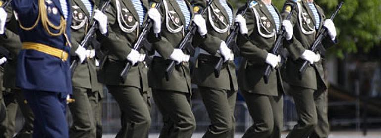 таблица военнообязанных подлежащих уходу в запас в 2017 году