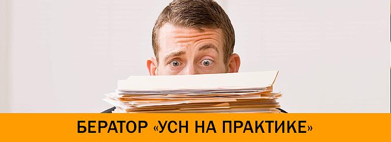 Где взять кредит безработному в москве форум