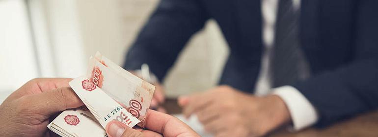 коммерческий займ гк рф лср ипотека без первоначального взноса
