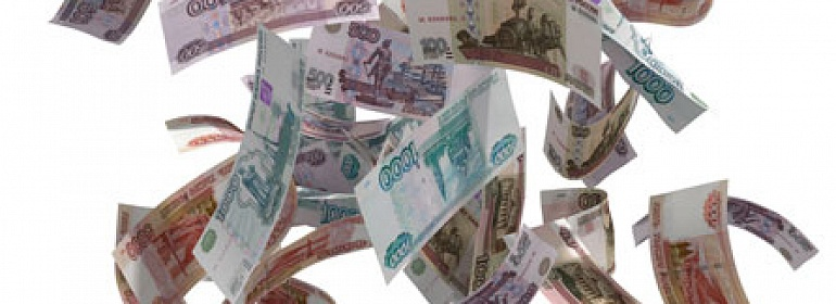 денежный заем работнику сетелем банк потребительский кредит наличными онлайн заявка на кредит