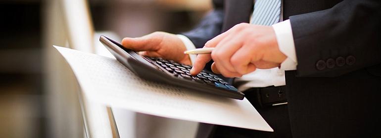 Какие отчеты сдавать бюджетной организации за год по зарплате