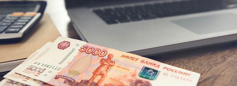 хоум кредит банк оформить заявку на кредит онлайн наличными