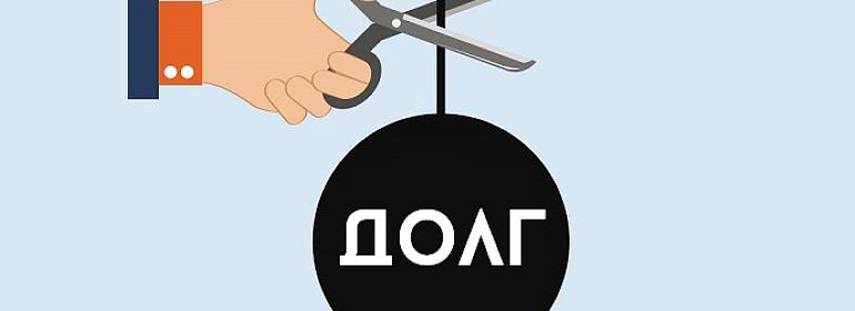 Взять кредит наличными без прописки в москве