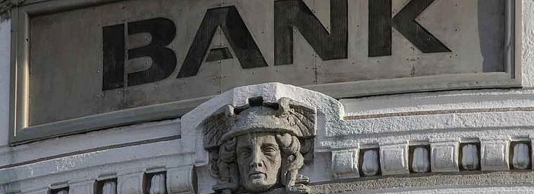 Хоум кредит погашение кредита по номеру договора