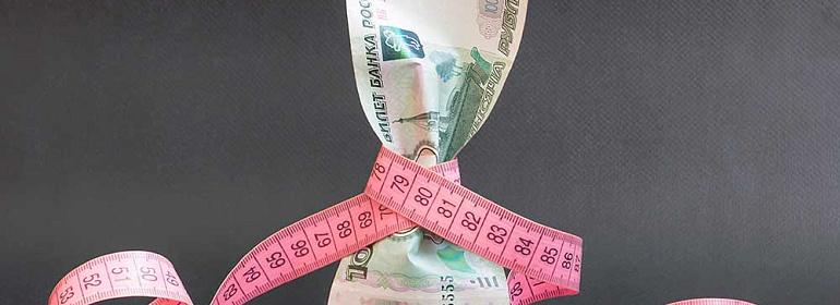Интернет кредит европа банк ростов на дону
